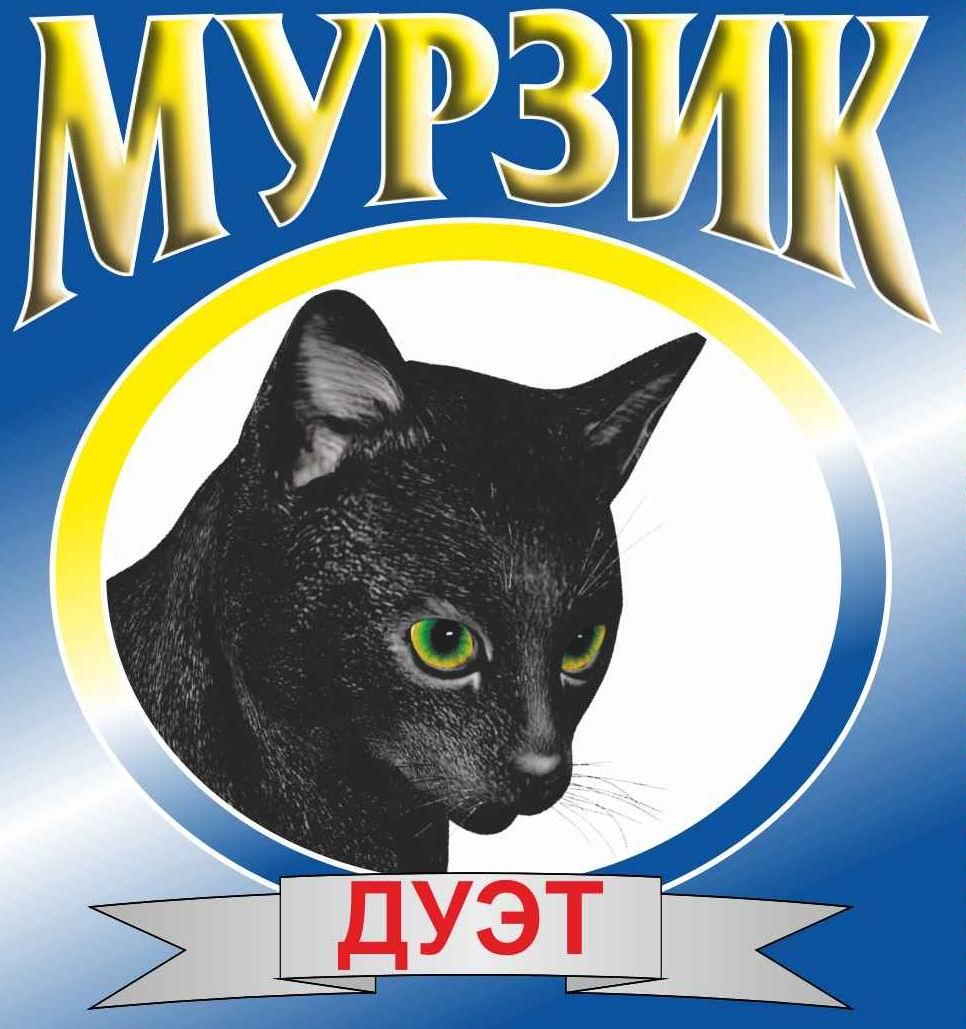 Отпугиватель грызунов Мурзик-Дуэт