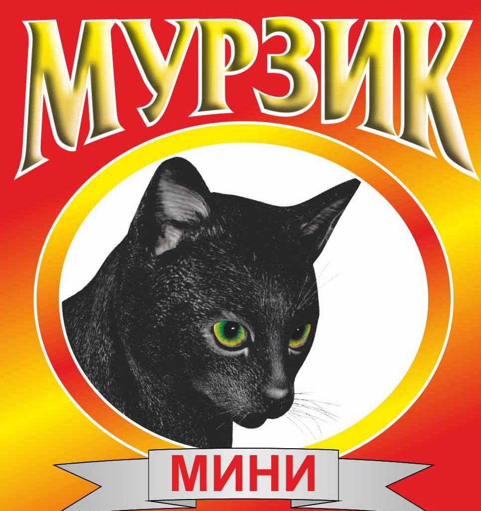 Отпугиватель Мурзик-Мини
