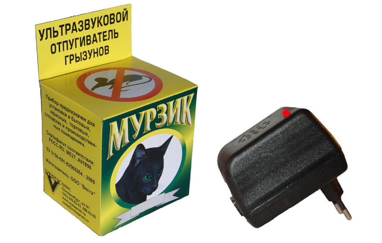 Отпугиватель грызунов Мурзик